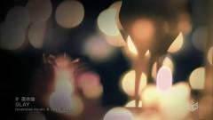 Unmeiron - GLAY