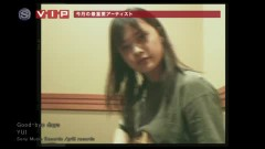 Good-bye Days ~2012 ver.~ - Yui