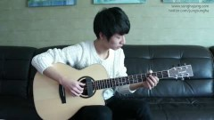Tension - Sungha Jung