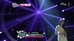 The Blue Inside You (M!Countdown Legend 100)
