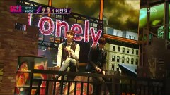 Lonely (KPOPSTAR Season 2) - Two Thousand Won