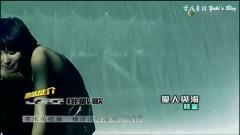 爱人与海 (TVB Ver.) / Người Yêu Và Biển - Lâm Phong