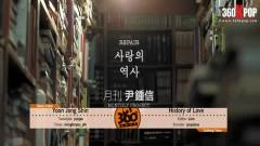 History Of Love (Vietsub) - Yoon Jong Shin