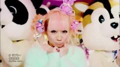 Lovely - Koda Kumi