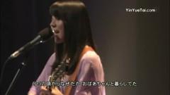 Toire no Kamisama (MUSIC FAIR) - Kana Uemura