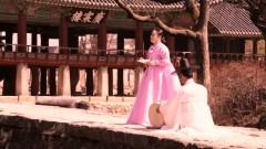 Chunhyang - Park Hyun-Bin