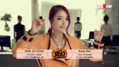 Boogie Man (Vietsub) - Hong Jin Young