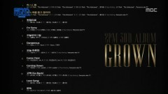 Suddenly (130512 Comeback Show 2pm Returns) - 2PM