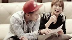 Tremble - Park Su Jin, Electroboyz