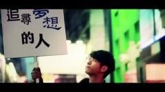 青春颂 / Ca Tụng Thanh Xuân - Hứa Đình Khanh
