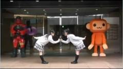 Shooting Smile (ver 2.) - YuiKaori