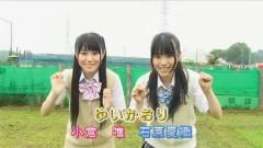 PUPPY LOVE!! (Ver 2.) - YuiKaori