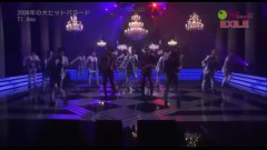 Ti Amo (MUSIC JAPAN) - EXILE