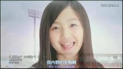 Ganbatte Itsudatte Shinjiteru (Karaoke Ver.) - Tokyo Girls 'Style