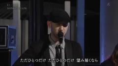 If (live) - Monkey Majik