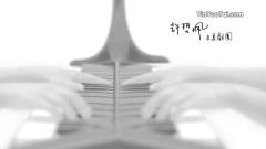 游泳圈 / Chiếc Phao - Hứa Triết Bội