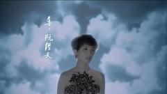 純屬意外 (Phong Tượng Tinh Ver.) / Chỉ Là Tai Nạn - Đới Bội Ni