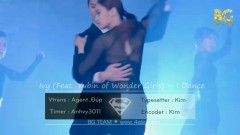 I Dance (Vietsub) - Ivy