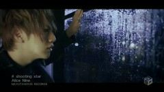 Shooting Star - Alice Nine