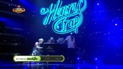 Trap (130626 Music Show! Champion ) - Henry