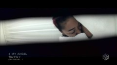 My Angel - Aoyama Thelma