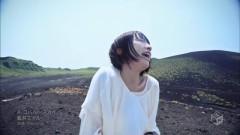 Cobalt Sky - Aoi Eir