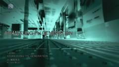 Loser - Asian Kung Fu Generation