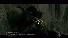 Ginga Tetsudou 999 - EXILE, Verbal