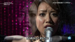 Jane Doe (Music Station 2013.03.29)