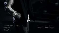 New Day, New World - Hilcrhyme