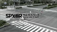 Samurai Heart (Some Like It Hot!!) - SPYAIR