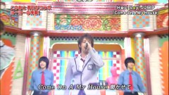 Come On A My House (Live 5)
