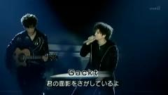 Kimi Ni Aitakute (live)