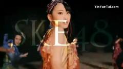 Utsukushii Inazuma - SKE48