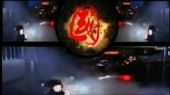 China In Her Eyes - Modern Talking, Eric Singleton