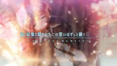 Endless Memory (VOCALOID) - FripSide