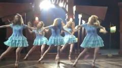 V (Dance Version)