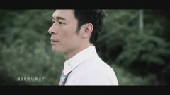 情人甲 (2nd) / Người Tình - Hứa Chí An