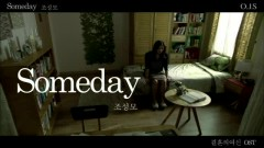 Someday (Ballad Ver.) - Jo Sung Mo