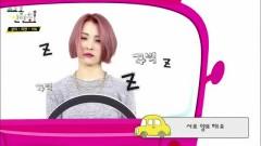 Special Song (130915 Inkigayo) - Sunmi, Baek A Yeon
