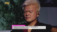 Had Enough Parties (130914 Music Core) - Park Jin Young