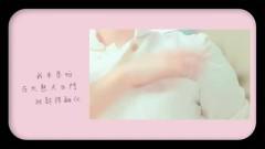 同化 / Đồng Hóa - Olivia Ong