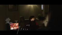愛夠了 / Yêu Đủ Rồi - Olivia Ong