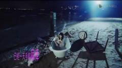 洗澡 (TVB Ver.) / Take A Bath - Lâm Hân Đồng