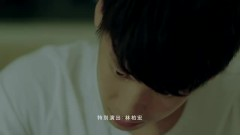 The Promise - Đào Triết