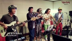 Can't Have Fun Now (130924 MBC Radio)