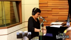The First Day (130924 MBC Radio) - Eco Bridge