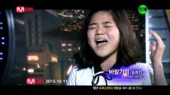 Memory Of the Wind - Song Hee Jin