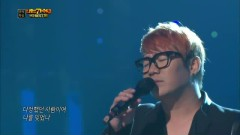 Only Loning Grows (I Am A Singer Special Best10 20130918) - Vibe