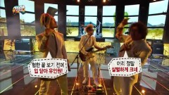 Please Call Me Oppa (131102 Infinity Challenge Song Festival) - Noh Hong Chul, Rose Motel